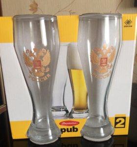 Набор бокалов под пиво
