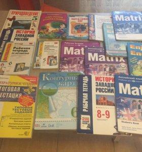 Учебники и рабочие тетради!