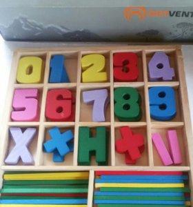 Часики и цифры