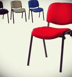 Продам синие стулья ИСО