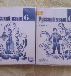 Учебники по русскому языку 6 класс