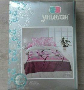 НОВЫЙ 2-спальный кпб Унисон люкс сатин