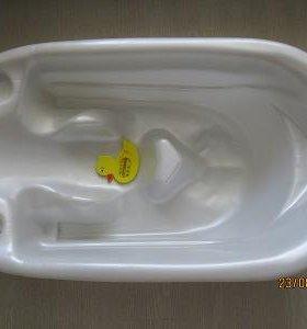 Анатомическая ванночка.