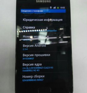 Телефон Samsung Galaxy R GT-9103