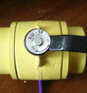 Кран шаровый 50 PN 1.6 МПа
