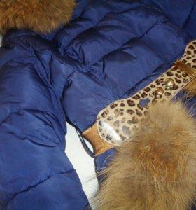 Зимняя куртка!