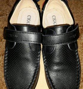 Туфли для мальчика 32 р.