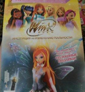 Winx постеры