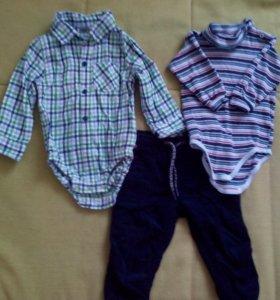 Рубашка, брюки, водолазка