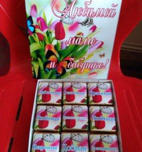 Коробочки конфет к любому событию