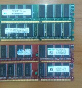 Память DDR1 для системника