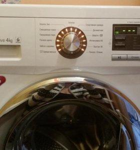 Быстрый сервис по ремонту стиральных машин