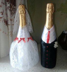 Оформление шампанских