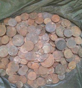 Царские медные монеты 520шт
