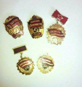 Медали,значки
