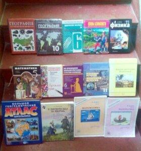 Школьные книги с 5-11 классы