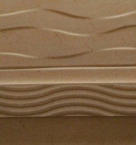 Плитка 4,5м.кв+бордюр 38шт Summer Stone Wawe
