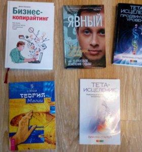 Книги по 100р.