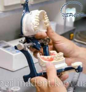 Оборудование для зубного техника