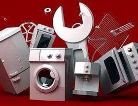 Ремонт холодильников и стиральных машинок автомат