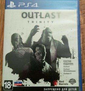 Outlast trinity обмен на battlefield 1