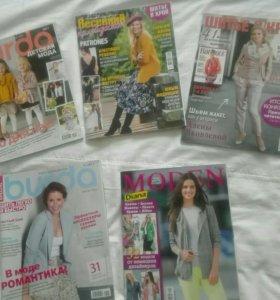 Журналы по шитью Burda и др.