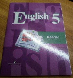 Учебники рабочие тетради 5 класс