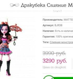 Кукла monster high. Кукла монстр хай.