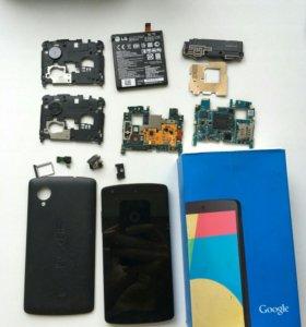 Nexus 5 на запчасти