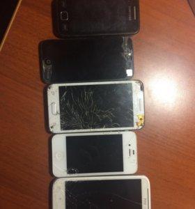 5 телефонов