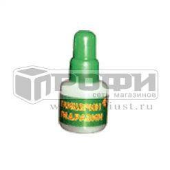 Флюс глицерин гидразиновый с диспенсером (25 мл)