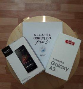 Коробки от Samsung, Sony, Alcatel