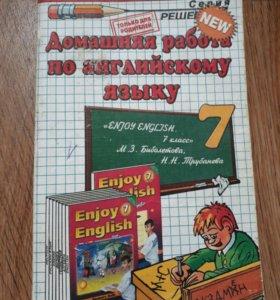 Решебник по английскому языку 7 клас