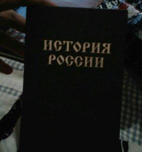 Историч россии 1995