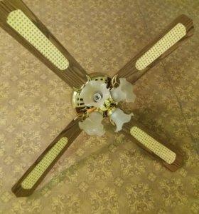Люстра-вентилятор, б/у