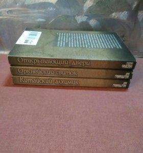 Нескучное чтиво 3 книги мяг.обложка
