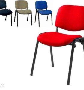 Продаю синие стулья ИСО