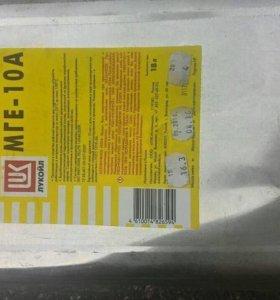 Масло гидравлическое мге 10 а