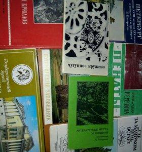 Наборы открыток 60-80 гг