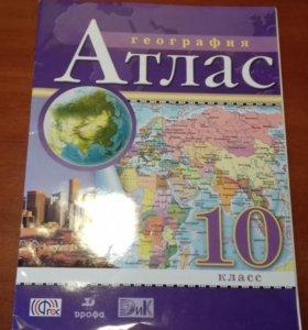 Контурные карты и атлас. География. 10 класс