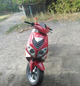 Скутер150к срочно