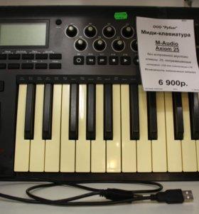 клавиатура M-AUDIO AXIOM 25