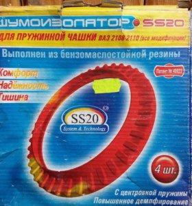 Шумоизолятор для пружинной чашечки