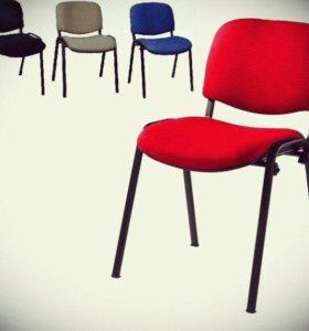 Распродам цветные стулья ISO
