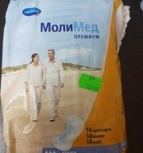 Урологические прокладки для женщин