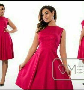 Новое платье.54 размер