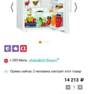 Холодильник Liebherr подстольный