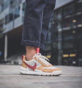 Nike Marsyard
