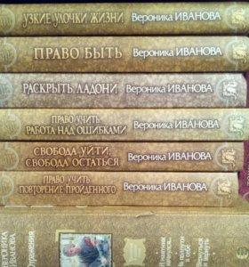 Книги фентези