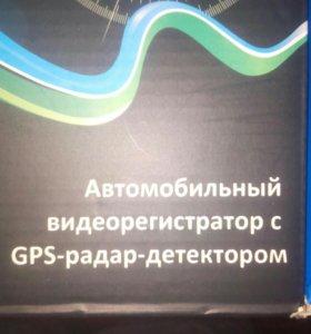 Автомобильный GPS-радар детектор видеорегистратор